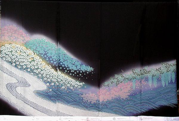 おぼろ染め留袖〈桂由美きものコレクション〉 ��11×063