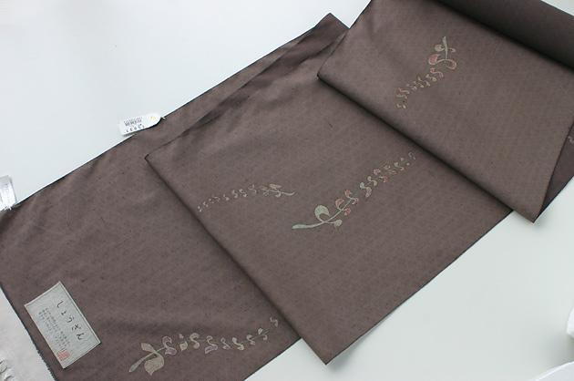紅消鼠〈べにけしねずみ〉色しょうざん紬下がり藤柄小紋(絹100%)��23×029