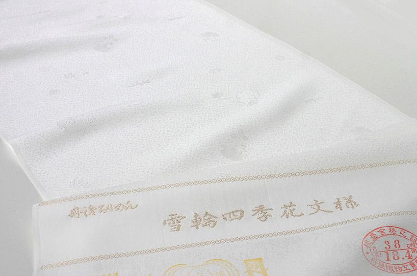 丹後ちりめん☆八掛け付き☆白生地〈五葉つつじ〉壽光織 皇室献上本舗謹製