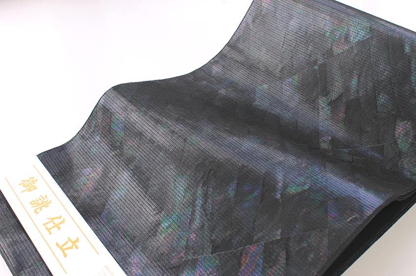 煤竹色(すすたけいろ)・桑茶色 本塩沢袋帯 〈長尺〉��18−599